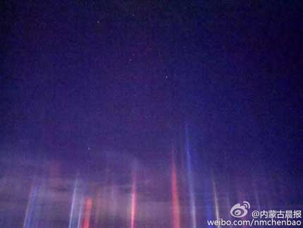 Vine's purple cosmic vision - Pillars of Light - China Norhern Lights